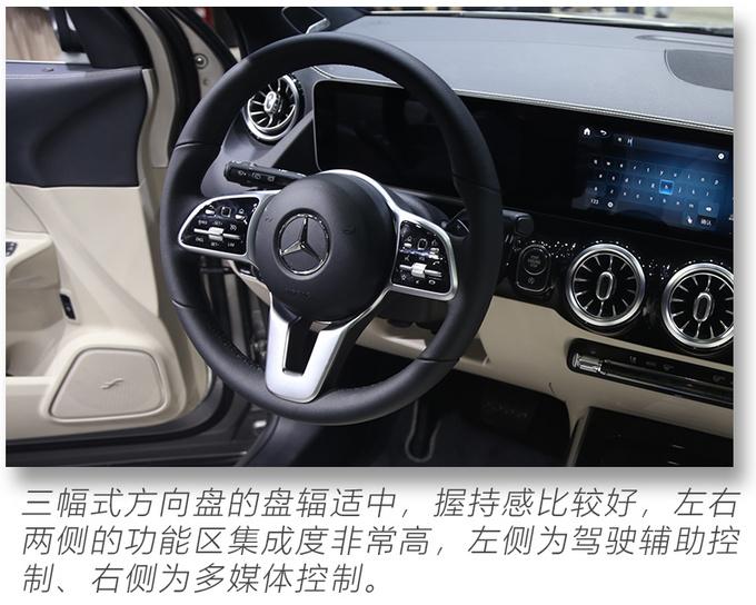 2020粤港澳车展实拍更大空间的奔驰国产全新GLA-图16