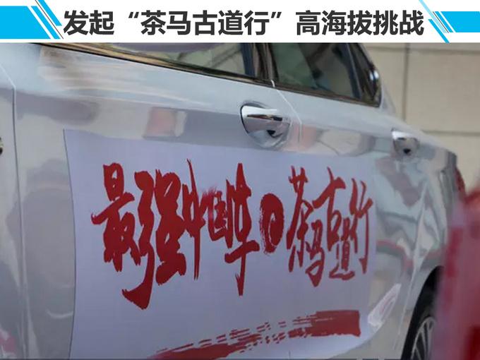 从土鳖到学霸 最强中国车的锐变之路-图1