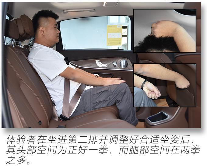 小号新S级车机更便利静态体验新款奔驰E级-图20