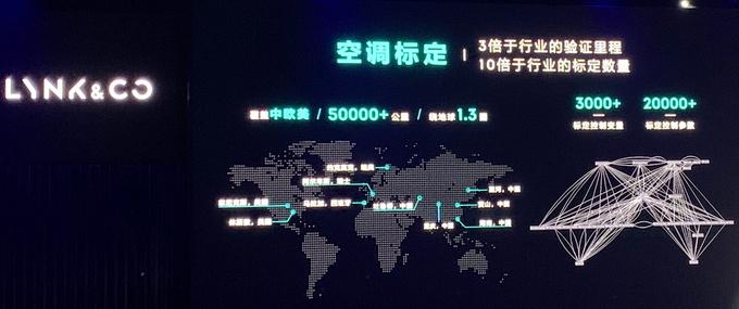 全球高端SUV全新领克01上市 在看不见的地方做加法-图11