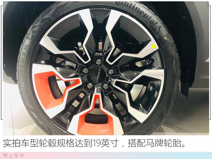 领克06到店实拍 本月将上市/1.5T动力超本田XR-V-图6