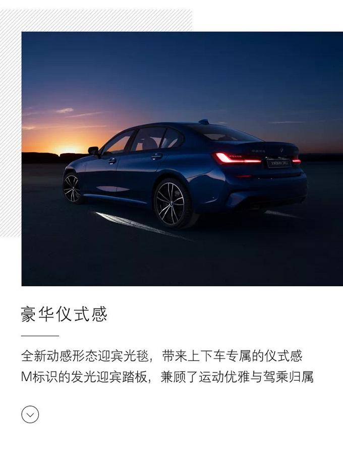 东莞宏宝全新BMW 3系CBA十冠王球星粉丝见面会-图7