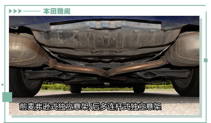 迈腾/雅阁/亚洲龙 B级车之争 谁才是全能选手-图21