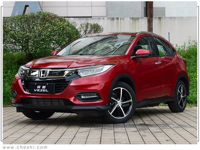 上汽大众途铠新增1.2T车型-更省油 预计13万起售-图5