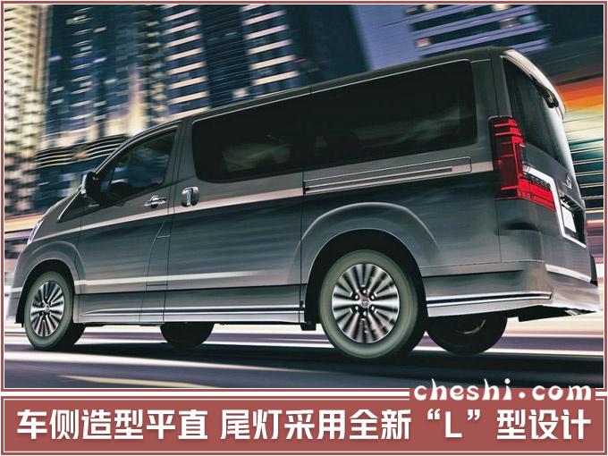 丰田豪华MPV有望入华 比埃尔法更大/能坐9个人-图3