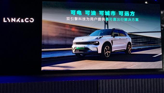 全球高端SUV全新领克01上市 在看不见的地方做加法-图1