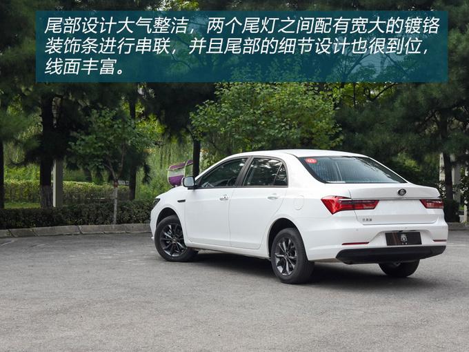 1.5L+5MT售价7万 全新比亚迪秦燃油版抢先试驾-图9