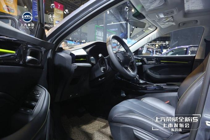 六万级质感家轿 全新荣威i5强势上市 燃炸东莞车展-图4