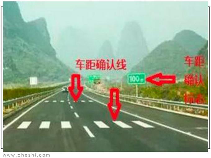 高速路上人行横道是怎么回事该回来学学科一了-图2