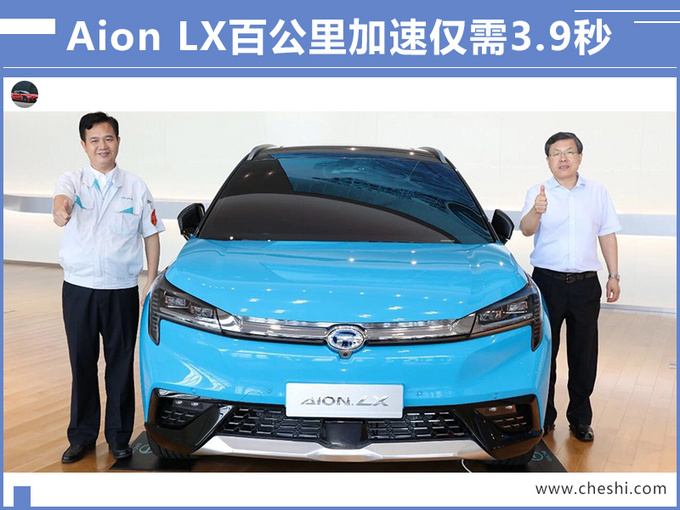 广汽新能源1-6月销量劲增73 Aion S大涨95-图1