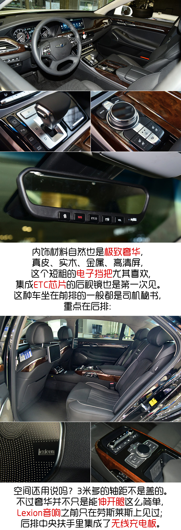 车市奇葩说:韩国总统换了辆NB的新车?-图2