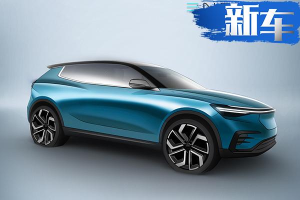 电咖高端品牌 5年将推8款新车 纯电SUV明年开卖