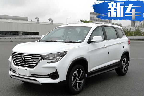 东风风行全新SUV 定名T4 前脸酷似雷诺科雷傲
