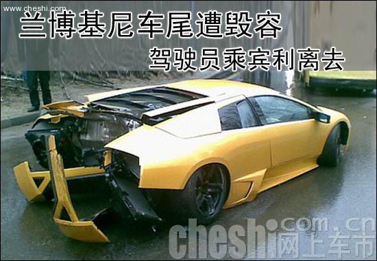 兰博基尼murcielago车祸
