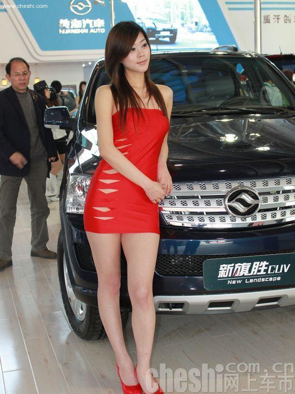 图片库 车展 2010北京车展 车模美女 车展车模  速度3秒 5秒8秒提示