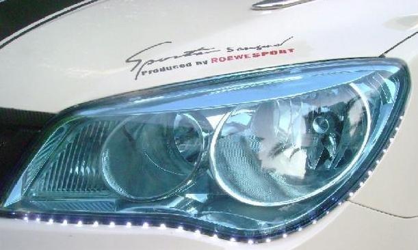 荣威350改装 从轮胎到钥匙扣 爱国情结让我不能选择日产车高清图片