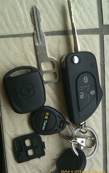 海马王子改装折叠钥匙高清图片