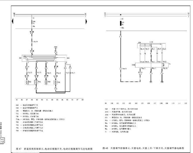 桑塔纳2000GLI空调电路图及实物图高清图片