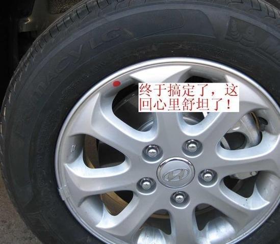 悦动轮胎升级心得 现代悦动轮胎怎么样高清图片