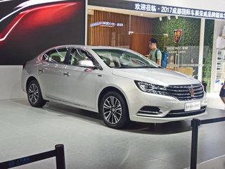 全新荣威e950