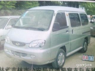 佳宝CA6360A1-14R1E