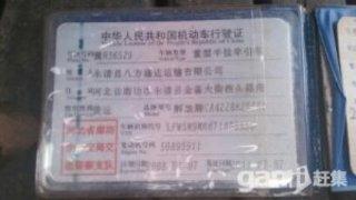 2012款2.4L 手动汽油 快乐之旅4G69S4N