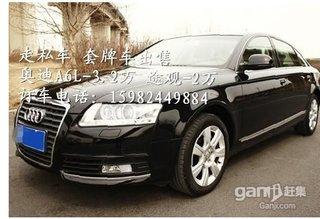 2005款A6L 2.0T FSI CVT豪华型