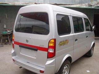 2009款1.0L 手动标准型BG10-01
