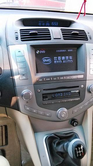 2011款2.0L 手动尊贵型 5座