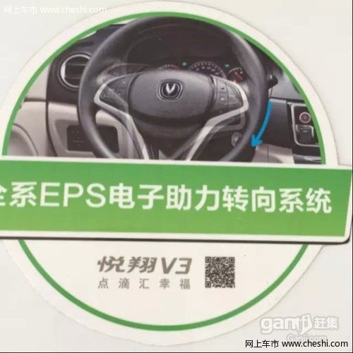 0年利息税_15款悦翔V314手动温馨型本月提车0利息0