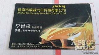 2014款6.0TGT Speed