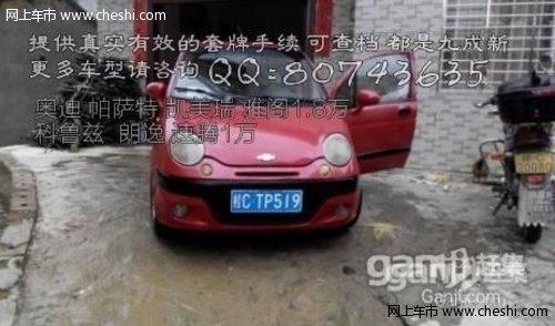 海马普力马2004款 1.8 自动 5座豪华版高清图片