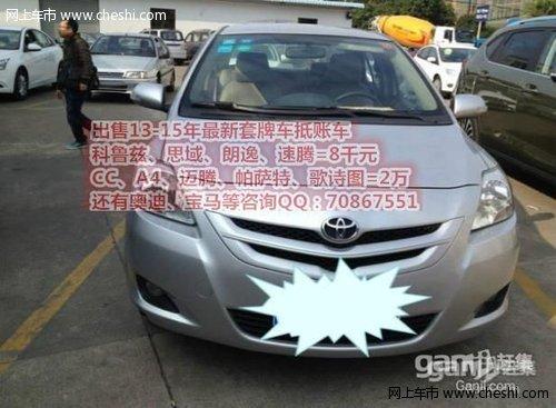 丰田威驰2009款 威驰 1.6 自动 GLX i高清图片