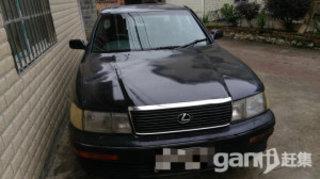 1998款LS 400