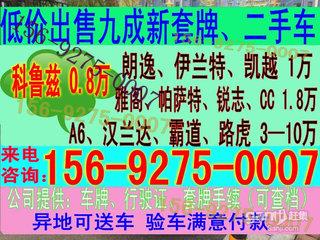 2014款1.4T 手动Sportline