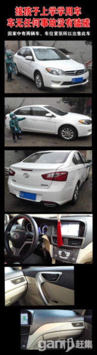 2013款1.5L 手动豪华型CNG