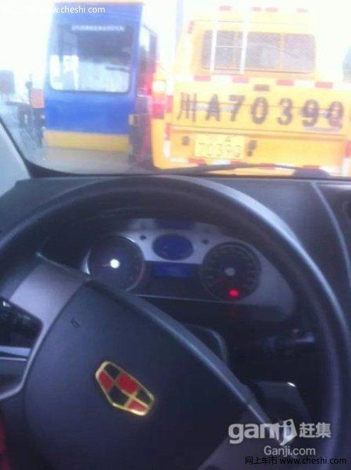 吉利帝豪EC72012款 1.5 手动 舒适型 私人卖车高清图片
