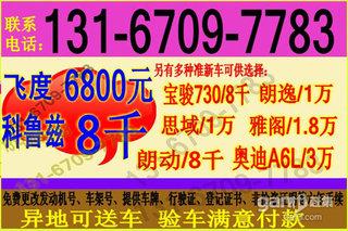 2012款1.3 手动尚动尊贵型
