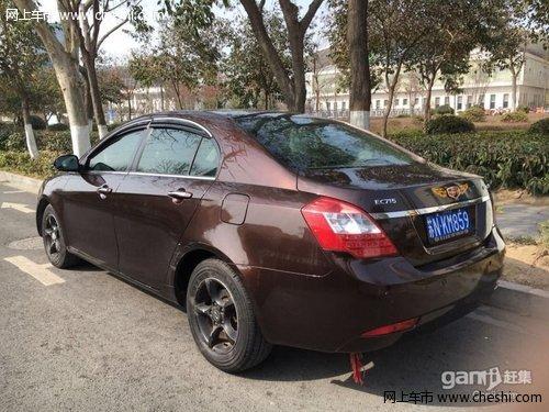 吉利帝豪EC72012款 1.5 手动 舒适型 换车急转,私家爱车高清图片