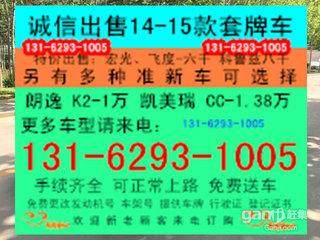 2009款1.8TSI 手动尊品型