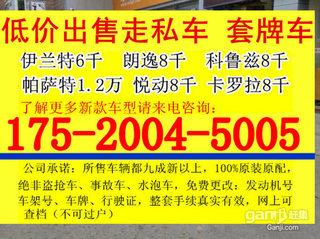2012款4500 1.3L 手动标准型