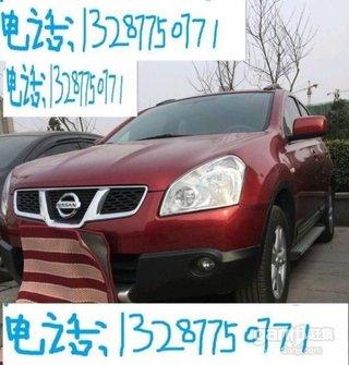 2011款2.0L CVTXL 火 2WD 5座