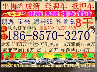 2011款1.8TSI DSG豪华型