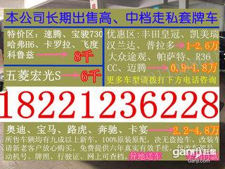 2009款劲情 1.4L 手动舒尚版
