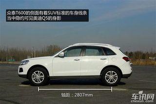 2015款1.5T 手动豪华型
