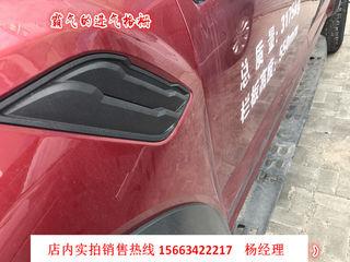 2012款两厢 1.3L 手动乐尚版