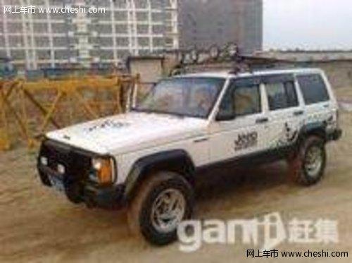 切诺基213出售   吉普213; 堪称完美的超酷改装北京吉普切诺高清图片