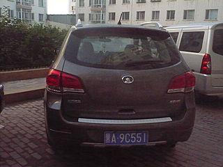 2011款2.0L 手动汽油两驱精英型 5座
