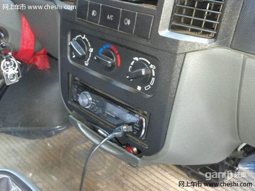 13年九成新五菱之光面包车 个人私家用车 车辆型号:6376nf,带空调,cd