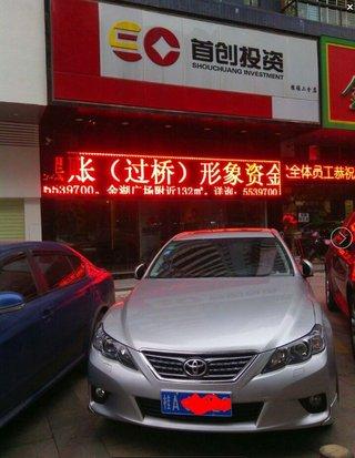 2012款2.5V 自动风度菁英炫装版